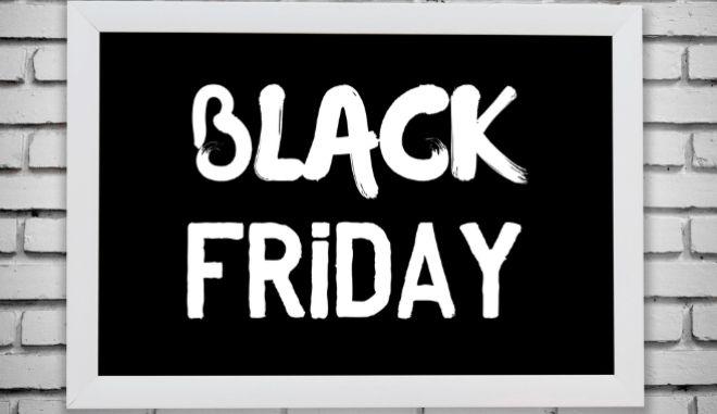Η αγορά σε εγρήγορση λόγω Black Friday. Τι να προσέξουμε