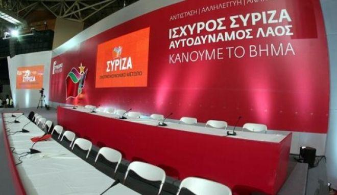 Το ψηφοδέλτιο του ΣΥΡΙΖΑ στις δημοτικές εκλογές του Μαΐου