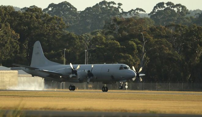 P-3 Orion όμοιο με αυτό του Πακιστάν, Αρχείο
