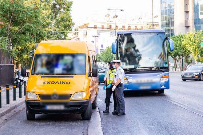 Έλεγχος της Τροχαίας σε σχολικό λεωφορείο
