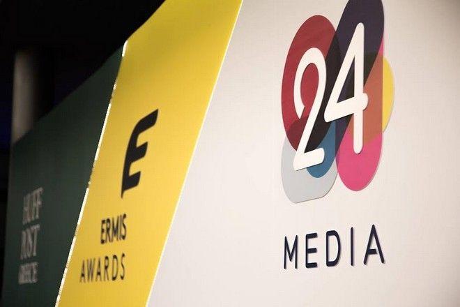 24MEDIA & Huffington Post Greece: Χρυσοί Χορηγοί στα Ermis Awards 2016