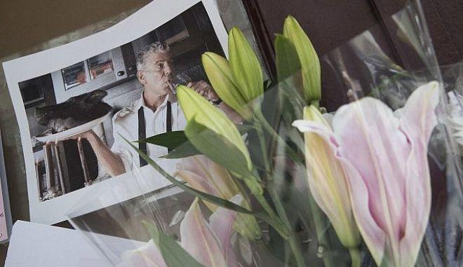 Εισαγγελέας για αυτοκτονία Μπουρντέν