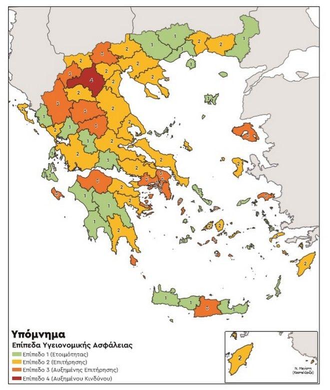 Κορονοϊός: Ο νέος Χάρτης Υγειονομικής Ασφάλειας και Προστασίας - Όλες οι περιοχές