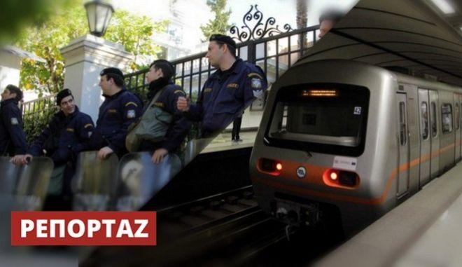 Η Αστυνομία μπαίνει σε Μετρό και ΗΣΑΠ