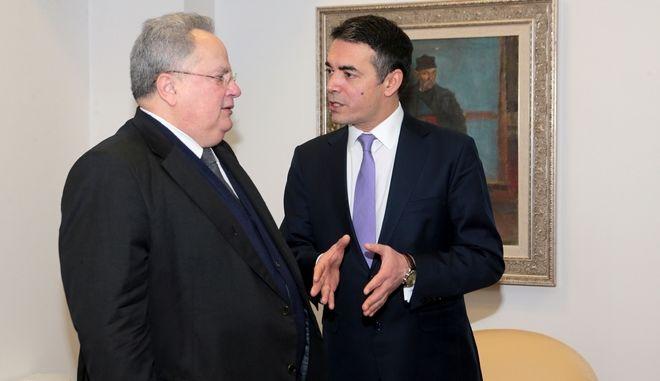 Συνάντηση Υπουργού Εξωτερικών Νίκου Κοτζιά με τον ομόλογό του της πΓΔΜ Νικολά Ντιμιτρόφ
