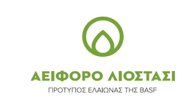 Πρότυπος ελαιώνας της BASF «Αειφόρο Λιοστάσι»