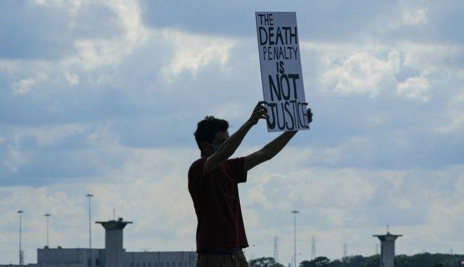 ΗΠΑ: Εκτέλεση Αφροαμερικανού θανατοποινίτη - Έβδομη σε τρεις μήνες
