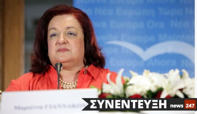 Μαριέττα Γιαννάκου στο NEWS 247: Ιδανικό θα ήταν για την Ελλάδα η υποψηφιότητα Γιούνκερ για την προεδρία της Κομισιόν
