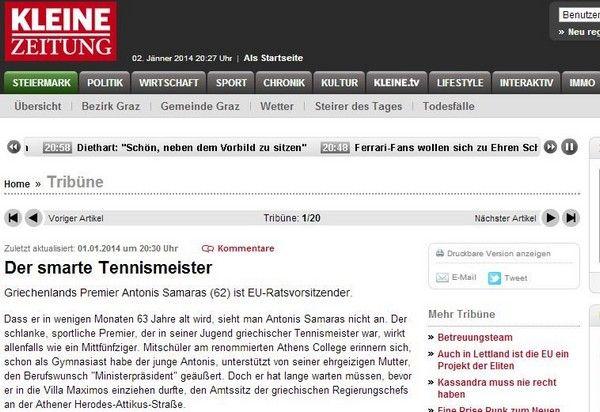 Το πορτρέτο της ημέρας αυστριακής εφημερίδας ανήκει στο Σαμαρά