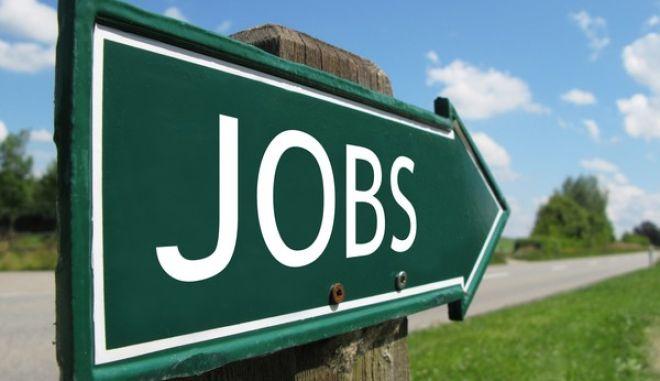 Οι πόλεις που δίνουν τις περισσότερες ευκαιρίες απασχόλησης στους νέους
