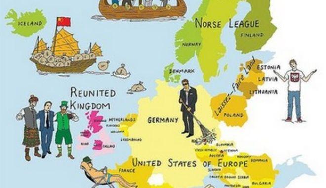 2021: Όχι πια ευρωζώνη αλλά Ηνωμένες Πολιτείες Ευρώπης
