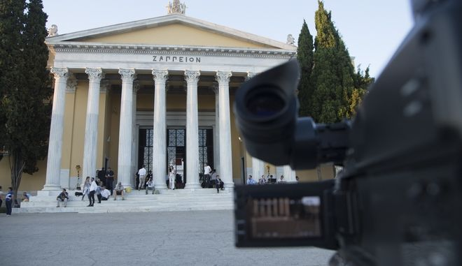 Ζάππειο: Οι στιγμές που σημάδεψαν την πολιτική ζωή στο εμβληματικό κτίριο