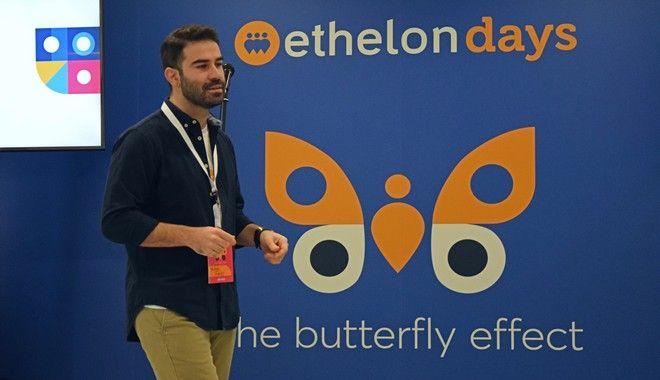 Ethelon Days 2019: The Butterfly effect -Ένα τριήμερο αφιερωμένο στην κοινωνική προσφορά