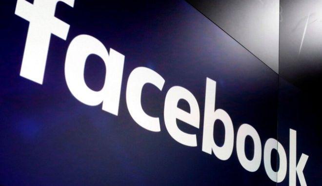 """""""Βουτιά"""" για τη μετοχή του Facebook στη Wall Street"""