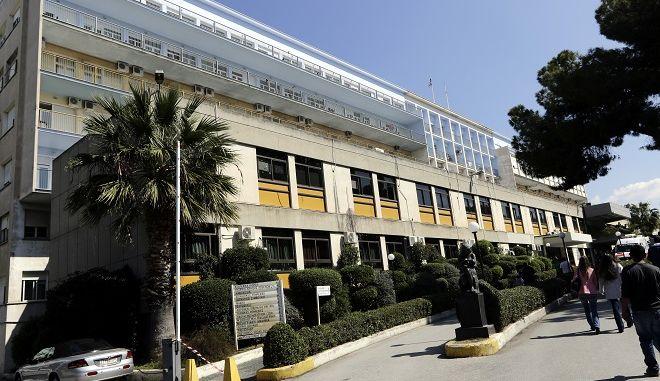 Το νοσοκομείο Παίδων