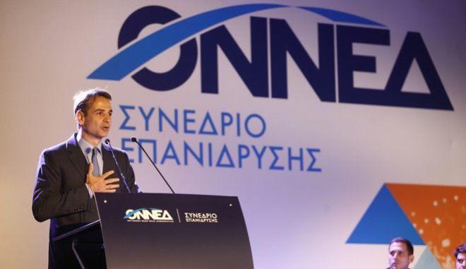 Συνέδριο επανίδρυσης της ΟΝΝΕΔ που πραγματοποιείται στο ΜΕΚ Παιανίας 21,22 και 23 Οκτωβρίου 2016.(Eurokinissi-ΚΟΝΤΑΡΙΝΗΣ ΓΙΩΡΓΟΣ)