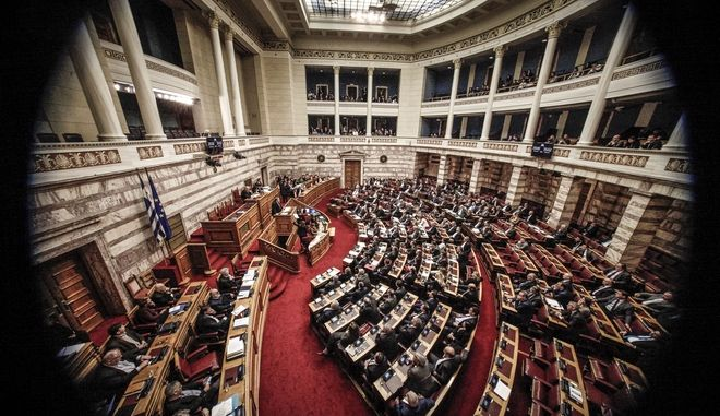 Νέος φάκελος για τα σκάνδαλα της Υγείας διαβιβάστηκε στη Βουλή