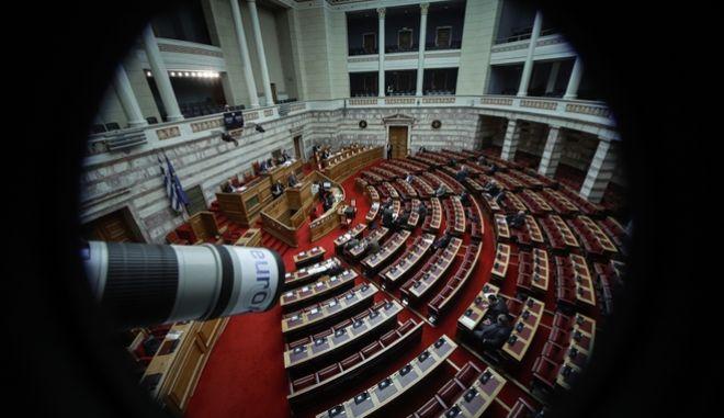Η ολομέλεια της Βουλής - Φωτό αρχείου