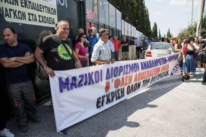 Από τη συγκέντρωση διαμαρτυρίας στο Υπουργείο Παιδείας