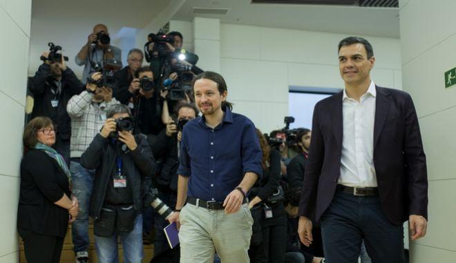 Σάντσεθ - Ιγκλέσιας υπογράφουν τη νέα σελίδα στην Ισπανία