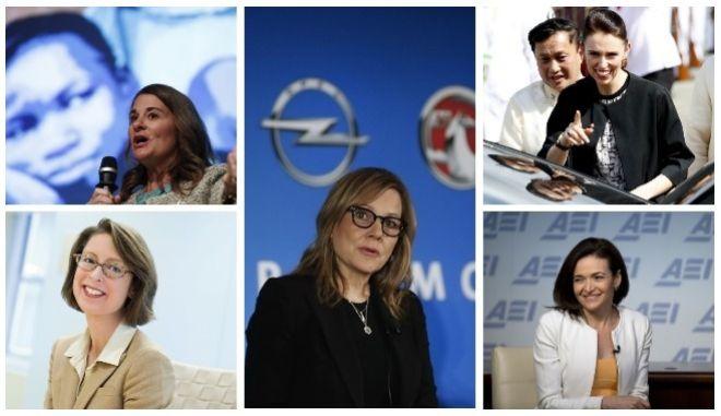 Αυτές είναι οι πιο ισχυρές γυναίκες του πλανήτη