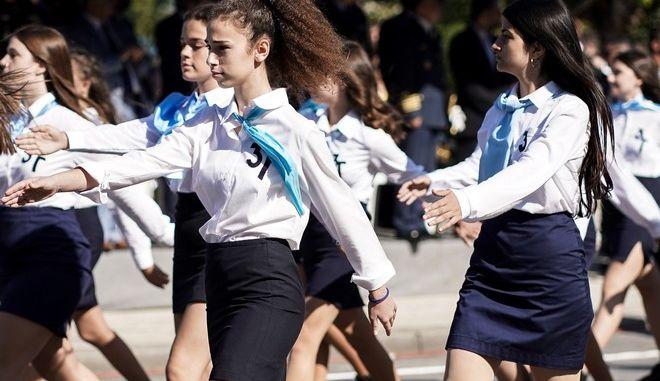 Παρέλαση της 28ης Οκτωβρίου (φωτογραφία αρχείου)