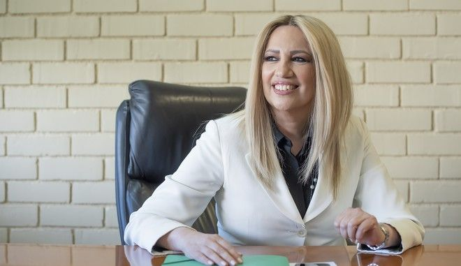 Η πρόεδρος του ΚΙΝΑΛ, Φώφη Γεννηματά