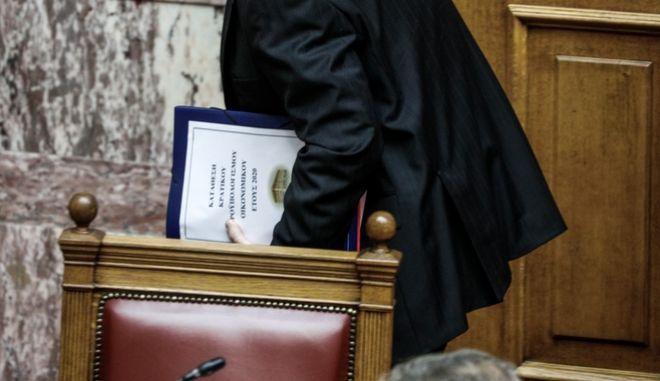 Κατάθεση του Προϋπολογισμού οτυ 2020, στην Βουλή