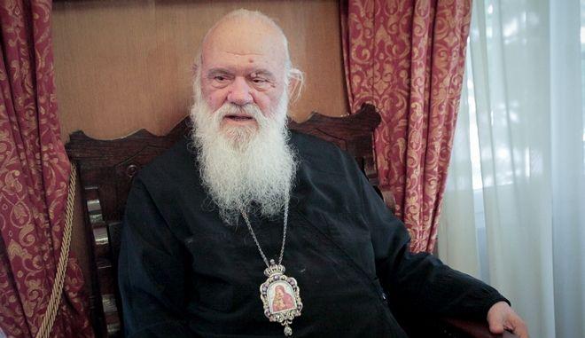 Ο Αρχιεπίσκοπος Ιερώνυμος στην Αρχιεπισκοπή