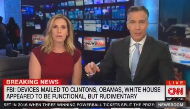 CNN: Η στιγμή που χτυπά ο συναγερμός εκκένωσης on air