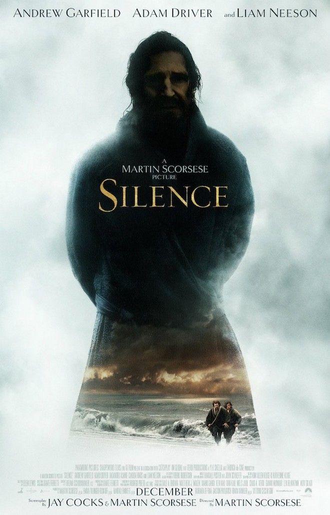Απόλυτη σιωπή! Αυτό είναι το τρέιλερ για το 'Silence' του Μάρτιν Σκορσέζε