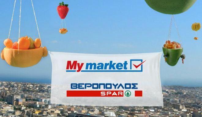 My Market: Αύξηση 100 ευρώ σε υπαλλήλους του Βερόπουλου