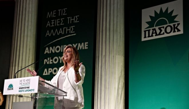 Celebratory event for the 43rd anniversary of the founding of the Panhellenic Socialist Movement, in Athens,Greece on Sep. 3, 2017 /     43     ,    3 , 2017.