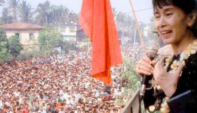 Επανεκλογή Αούνγκ Σαν Σου Κι στην προεδρία της Εθνικής Ένωσης για τη Δημοκρατία