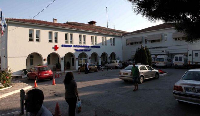 Nοσοκομείο Κοζάνης