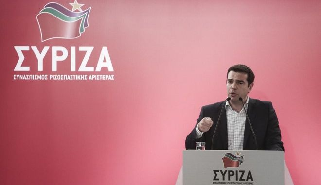 Syriza Central Committee, in Athens, on May 23, 2015 /   ,  23 , 2015