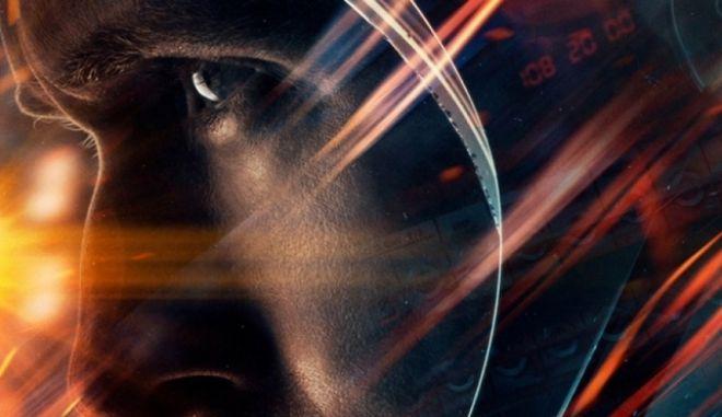 """Από την αφίσα της νέας ταινίας του Damien Chazelle, """"First Man"""", με πρωταγωνιστή τον Ryan Goslin"""