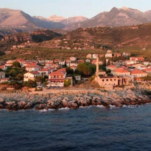 Καρδαμύλη: Το αγαπημένο Νεραϊδοχώρι της ελληνικής τηλεόρασης από ψηλά
