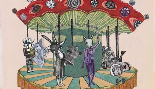 Στιγμιότυπο από το Animation με τίτλo Carousel του Χριστόφορου Κατσαδιώτη