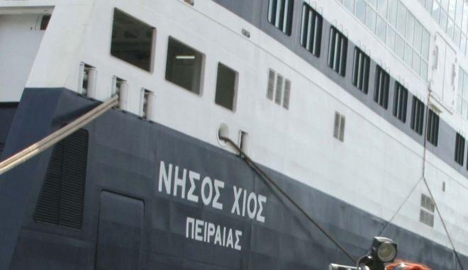 """Φωτογραφία αρχείου - Το πλοίο """"Νήσος Χίος"""" στο λιμάνι του Πειραιά"""