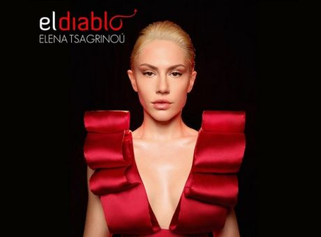Eurovision 2021: Η συμμετοχή της Κύπρου με το 'El Diablo' και την Έλενα  Τσαγκρινού - Entertainment | News 24/7