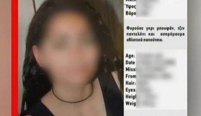 Amber Alert: Στην Αλβανία βρέθηκε η 14χρονη που εξαφανίστηκε στην Καλλιθέα