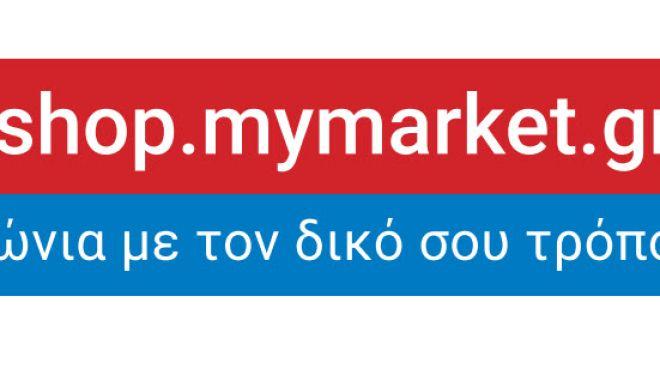 Η METRO AEBE ανακοινώνει την πλήρη εξαγορά των μετοχών του ηλεκτρονικού καταστήματος My market και της εταιρείας NET SPIRIT S.A.