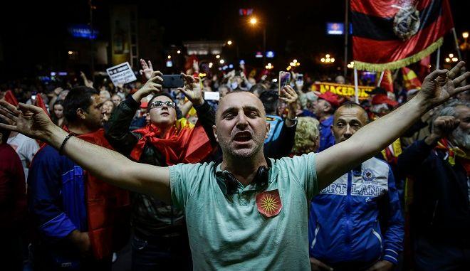 """Συγκέντρωση υποστηρικτών του """"Οχι"""" στο δημοψήφισμα για την Συμφωνία των Πρεσπών στα Σκόπια την, Κυριακή 30 Σεπτεμβρίου 2018"""