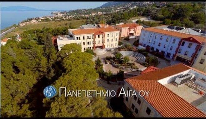 Πρόταση συνένωσης του Πανεπιστημίου Αιγαίου με το ΤΕΙ Κρήτης