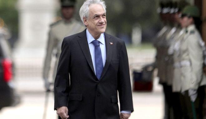 O πρόεδρος της Χιλής