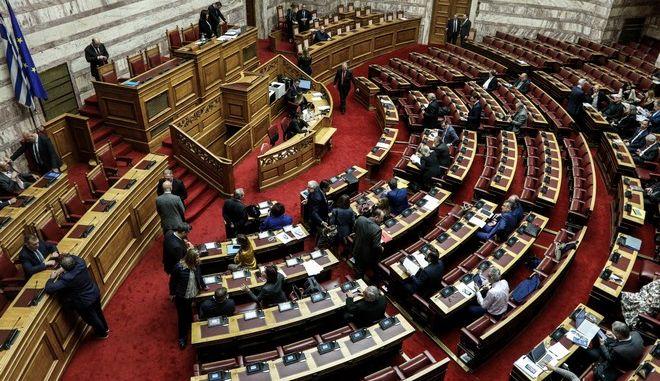 Εικόνα από συνεδρίαση της Ολομέλειας της Βουλής