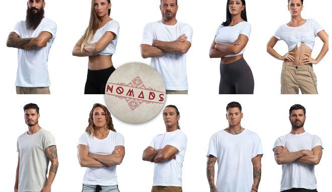 Οι παίκτες του Nomads Μαδαγασκάρη που κάνει πρεμιέρα την Πέμπτη 11 Οκτωβρίου
