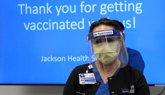 Νοσοκόμα στις ΗΠΑ