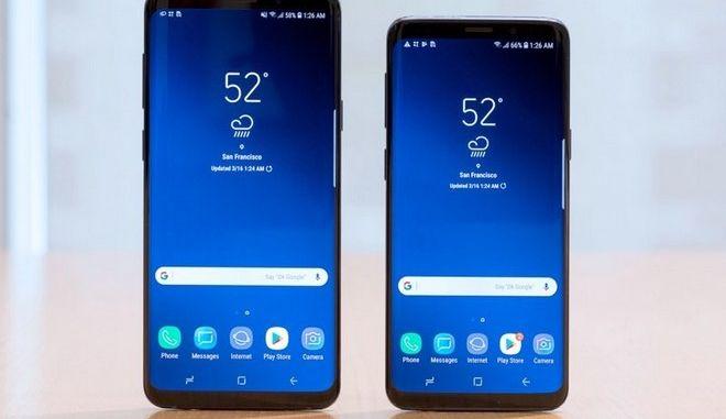 Samsung Galaxy S9 - S9+: Ξεκίνησε η αναβάθμιση τους σε Android 10